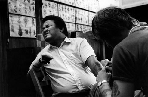 Tattoo Cannon Katendrecht 1980