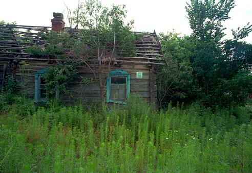 Abandoned village Karagod