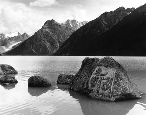 Yilhun Lhatso (sacred lake) Tibet (Sichuan, China)
