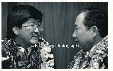 Roland Kotani with State House leader. 6075 1-88