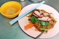 Wan Tan Mee (dry)