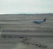 Durante el 2013 mejorarán pista de aterrizaje del Aeropuerto Diego Aracena