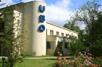 """Otra universidad """"en la mira"""" por acreditación fraudulenta. Se trata de la Bernardo O""""Higgins vinculada al mundo militar"""