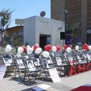 Convocan a conmemorar el Día Internacional del Detenido Desaparecido