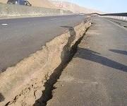 """Realizarán seminario Iquique preparado: Comunidad + ciencia = resiliencia frente a tsunamis y terremotos""""."""