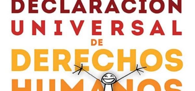 Tecito Rebelde, Conversatorios, Hitos Comunicacionales y Difusión de folletería en Día Internacional de los DDHH
