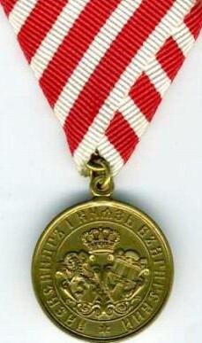 bulgarian_medal_war_serbia.jpg