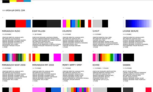webdesign_kashiwasato