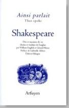 AP 4 Shakespeare.jpg