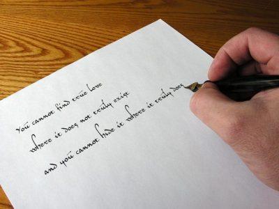 Quem precisa de privacidade para escrever?