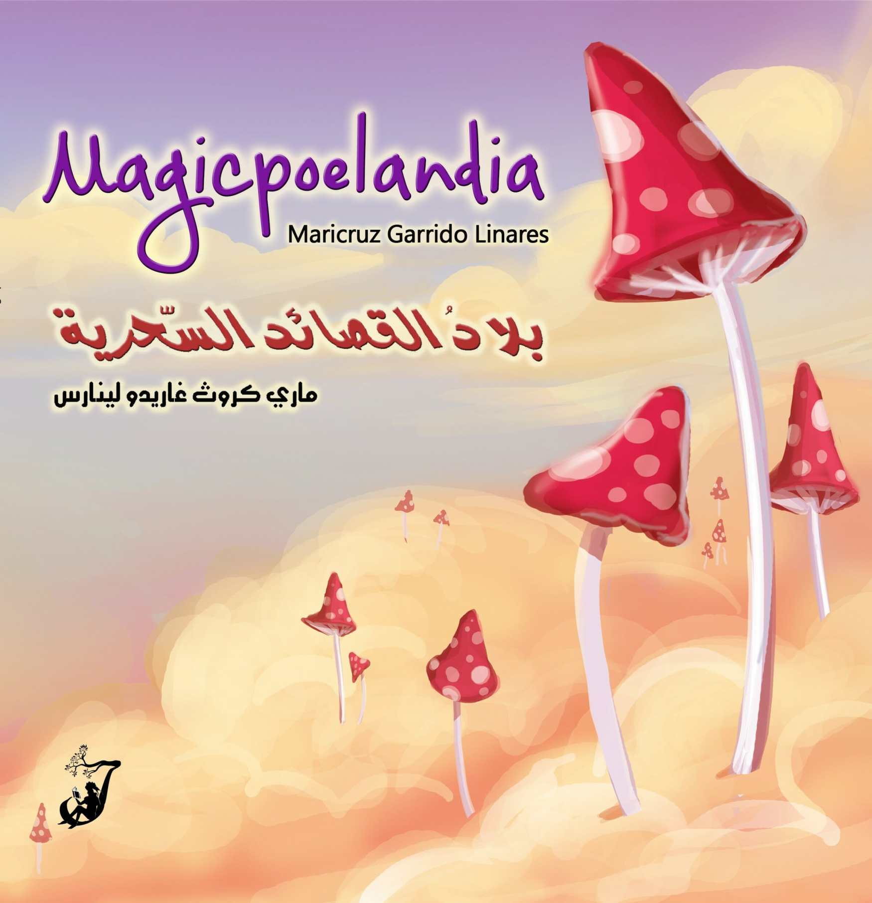 Magicpoelandia Español-árabe
