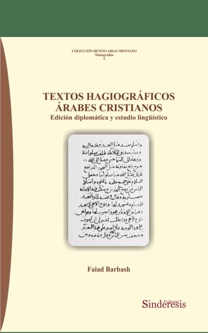 portada hagiográficos árabes cristianos