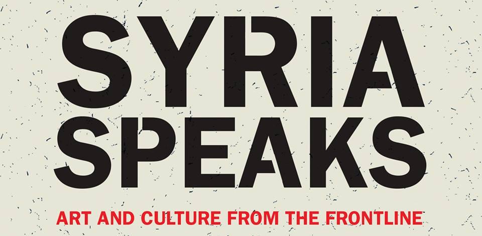 Se un libro sulla Siria fa paura