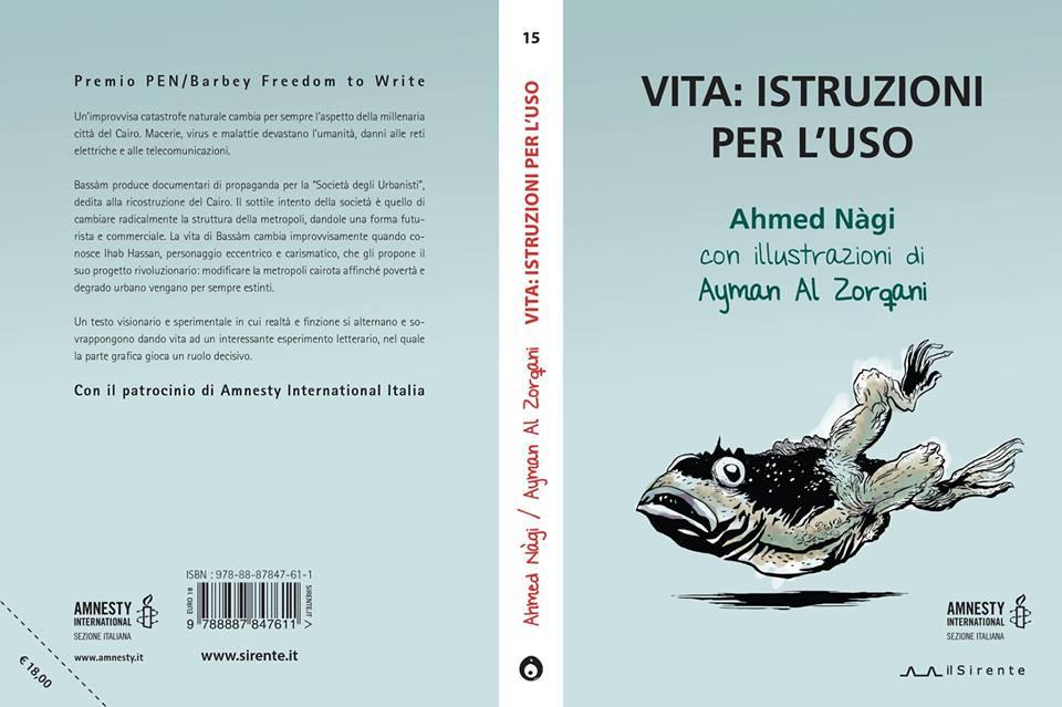 """A Roma la presentazione di """"Vita: istruzioni per l'uso"""" di Ahmed Nagi con Ayman al-Zorqani"""