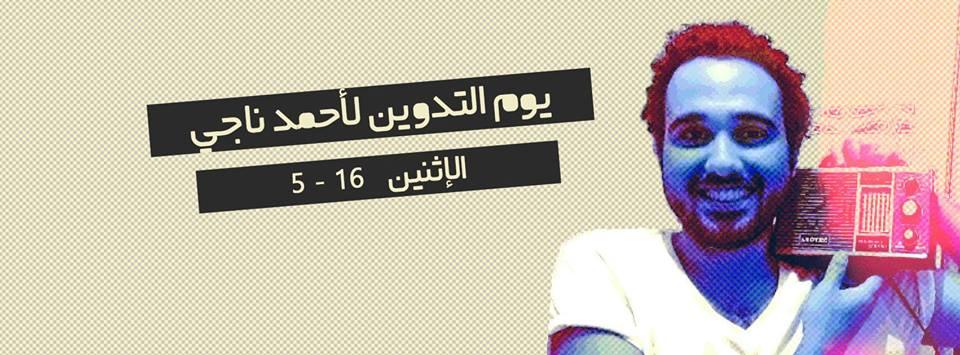 Un messaggio da Ahmed Naji