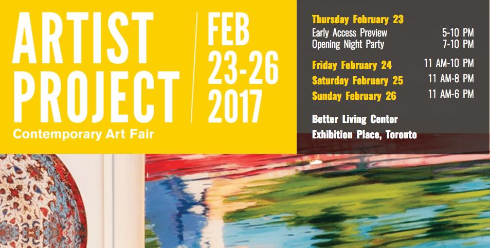 artist project toronto 2017 promo code