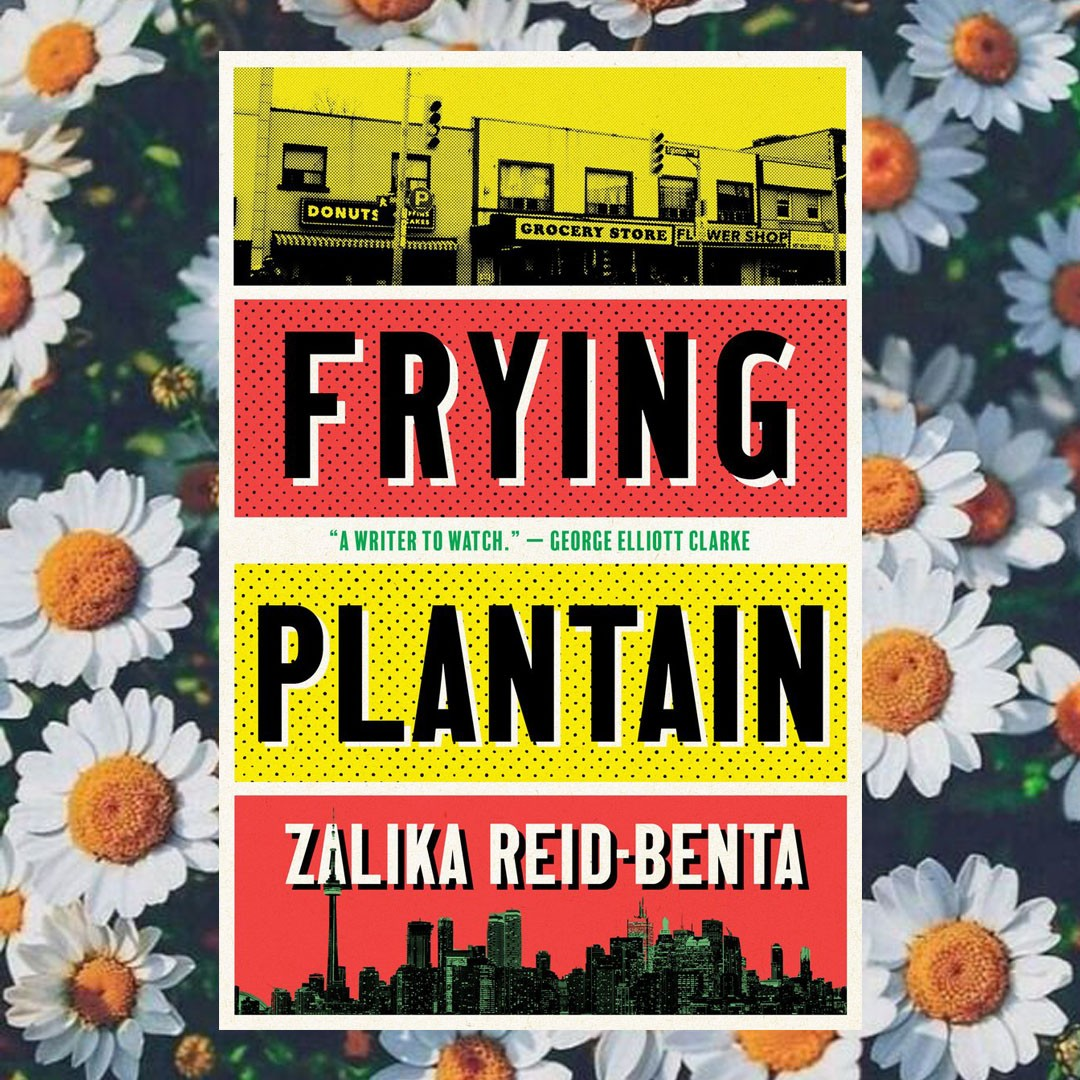 Frying Plantain by Zalika Reid-Benta