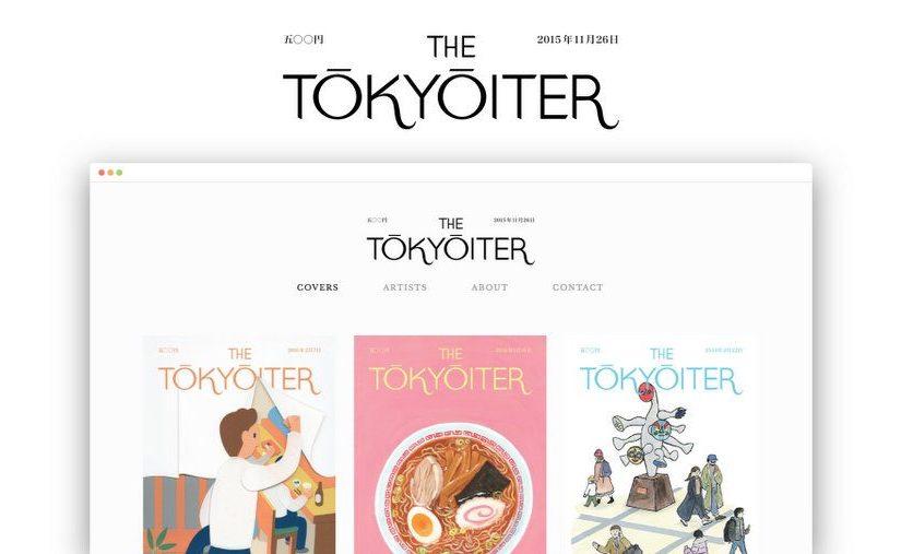 """""""The Tokyoiter"""", il progetto per gli illustratori perdutamente innamorati di Tokyo"""
