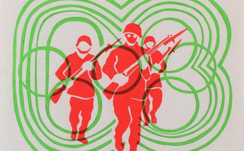 L'arte serigrafica al servizio della rivoluzione del Maggio 68 parigino: l'Atelier Populaire