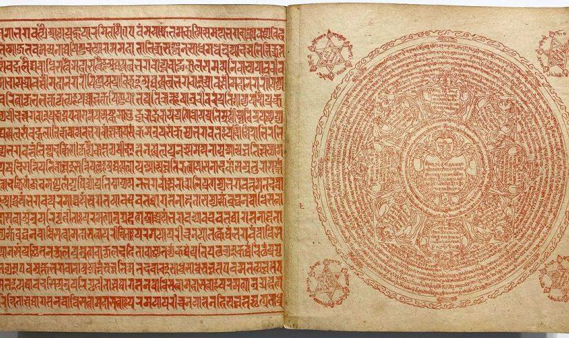 Prima di Gutenberg, la stampa mongola, realizzava queste opere a stampa
