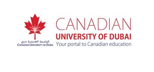منح لدراسة البكالوريوس والدراسات العليا في الإمارات