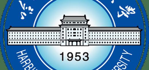 منح لدراسة البكالوريوس والدراسات العليا في الصين