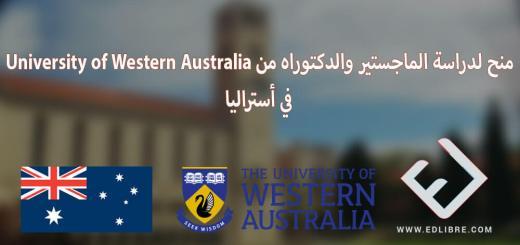 منح لدراسة الماجستير والدكتوراه من University of Western Australia في أستراليا