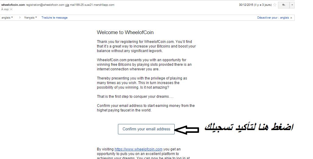 wheelofcoin.com