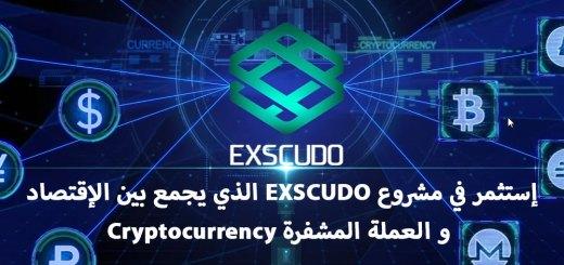 الإقتصاد و العملة المشفرة Cryptocurrency