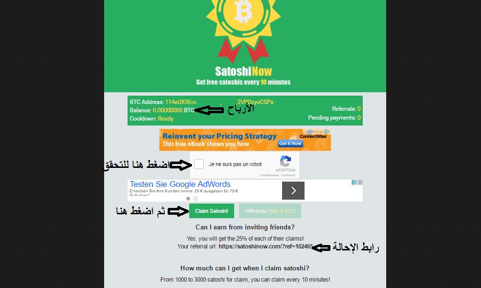 satoshinow.com