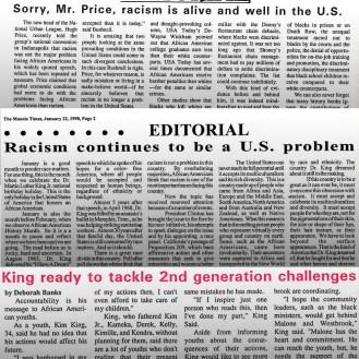 Muncie Newspapers, DMR Photo
