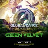 GDF17 Green Velvet