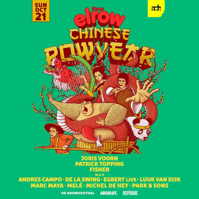 elrow ADE Chinese New Year 2018