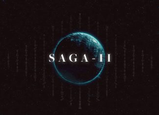 MEMBA SAGA-II EP