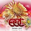 edc japan 2017 lineup