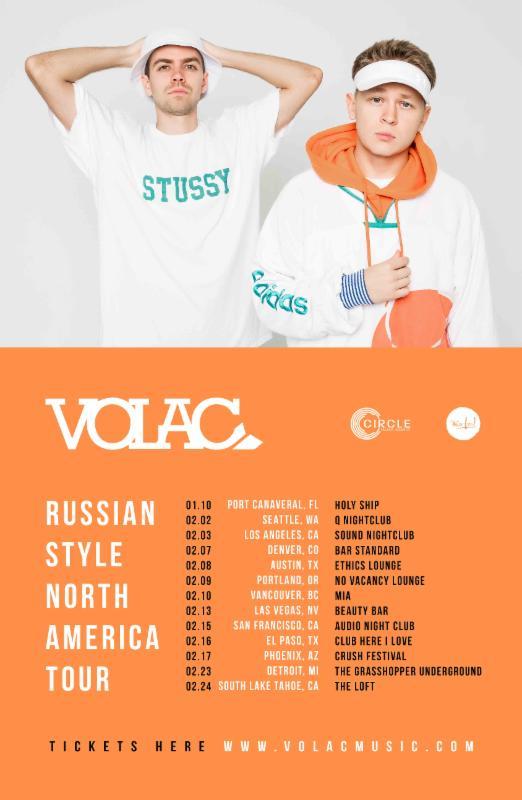 Volac 2017 Tour