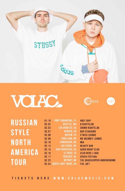 Volac 2018 Tour Flyer