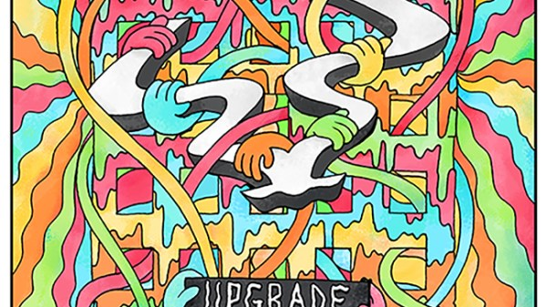 Upgrade - Won't Hold Back