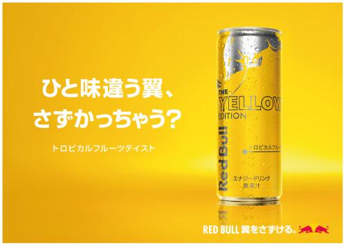 YELLOW_ol-01