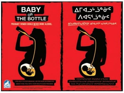Baby or the bottle
