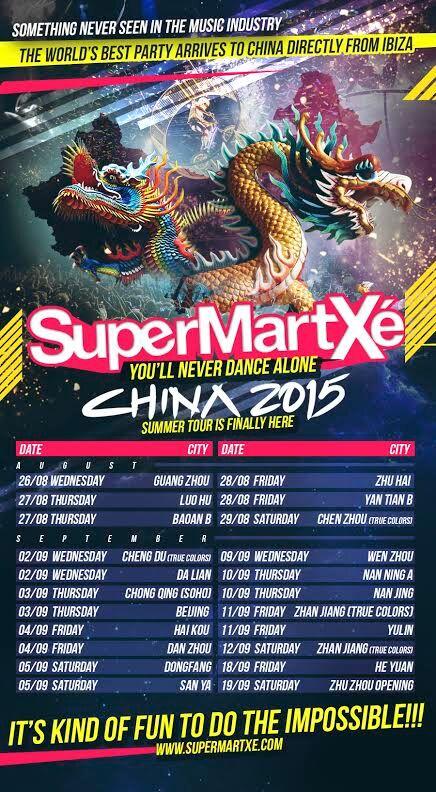 poster-supermartxe-china-world-tour-2015 SUPERMARTXÉ DESEMBARCA EN CHINA