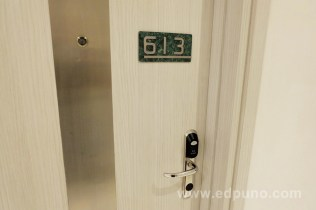 Room Door with Key card lock