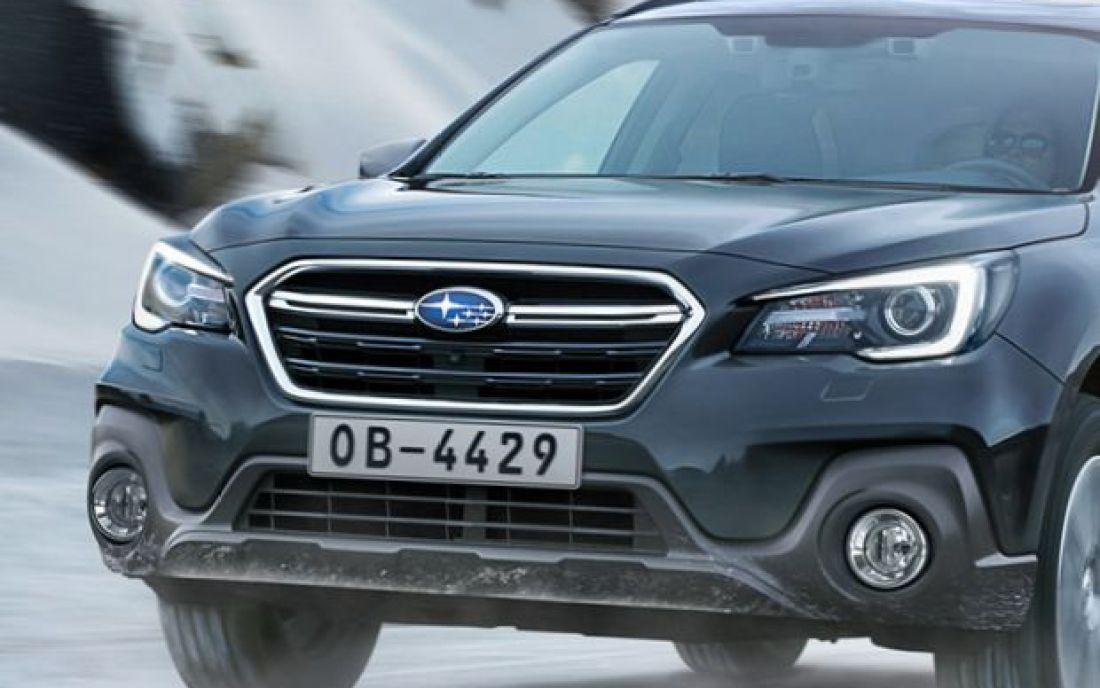 Subaru Models: Subaru Outback