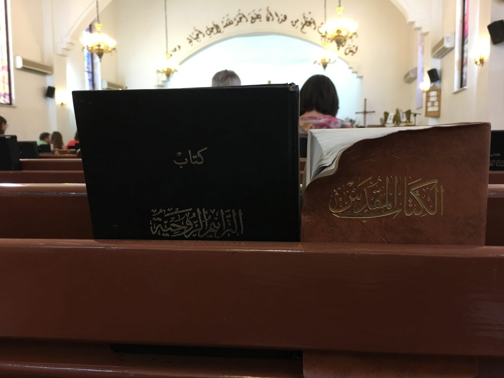 Arabic Bible and hymnal.