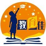 教育Guides