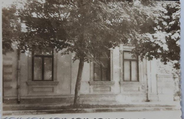 Casa memorială a lui Anton Holban
