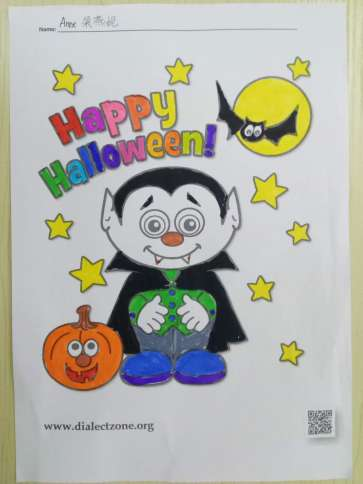 dialectzone_halloween_2020_coloring - 45