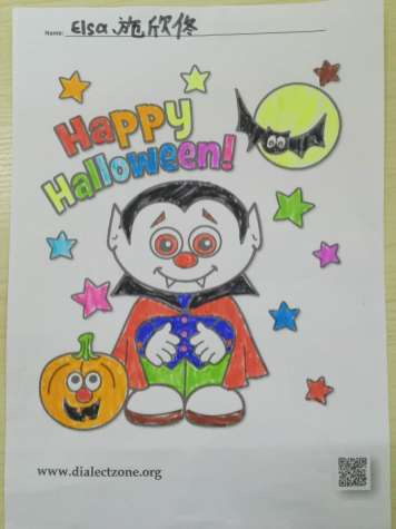 dialectzone_halloween_2020_coloring - 8
