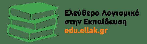 Ανοιχτές Τεχνολογίες στην Εκπαίδευση