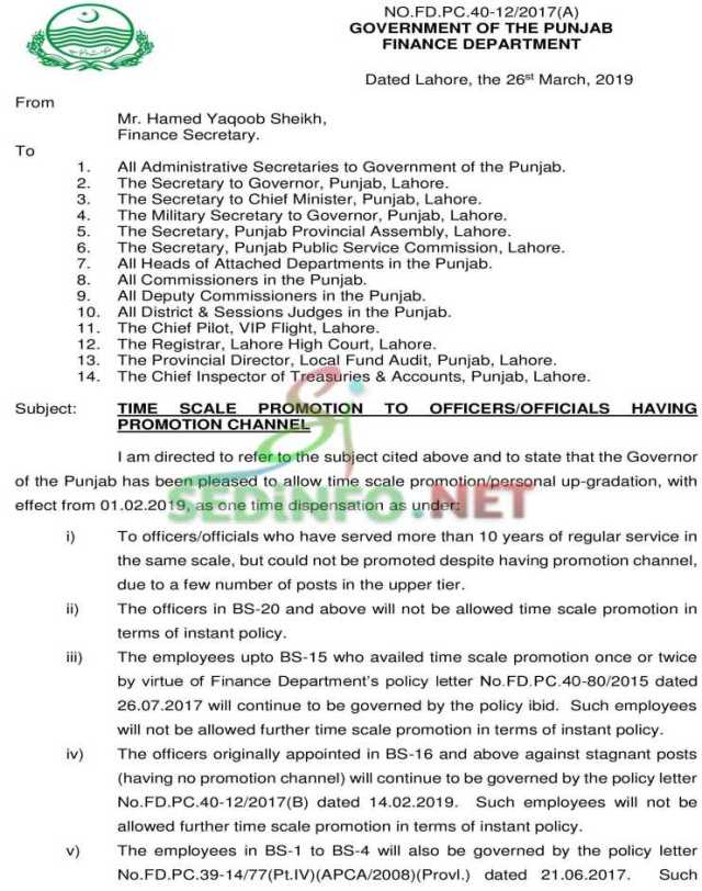 Time-Scale-Promotion-to-Officers-Officials-having-promotion-channel-Notification-1
